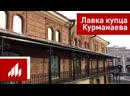 Реконструкция исторической лавки купца Карманаева с помощью кирпичей Terca