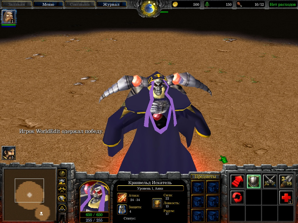 Ains Ooal Gown - Overlord para warcraft 3 Eao6EDk2Vig