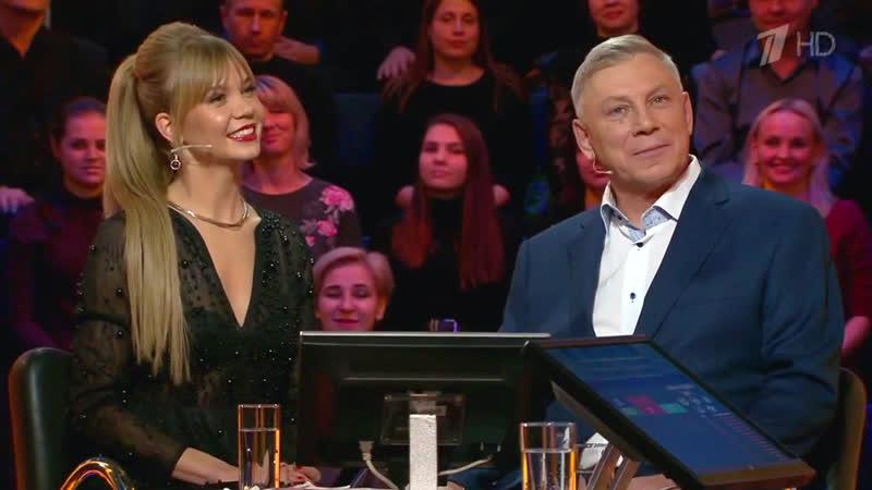 Алла и Андрей Михеевы в программе Кто хочет стать миллионером (12.01.2019)