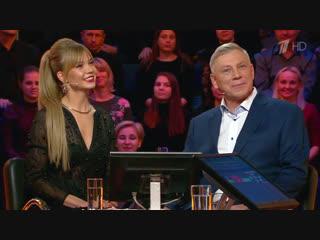 Алла и Андрей Михеевы в программе