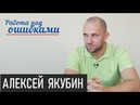 Темные лошадки и старые клячи Д Джангиров и А Якубин