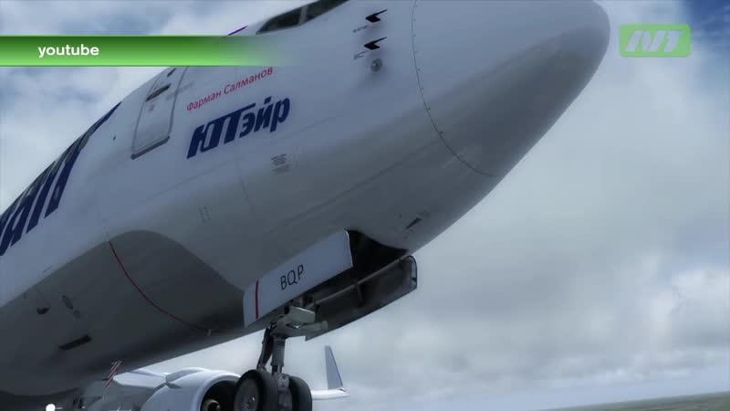 Ютэйр опять отменил рейс из Нижневартовска в Москву