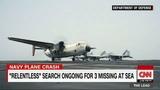Над Японским морем столкнулись два военных самолета США