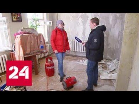Дата загрузки: 20 нояб. 2018 г. В Серпухове лопнувшая труба оставила семью без жилья - Россия 24