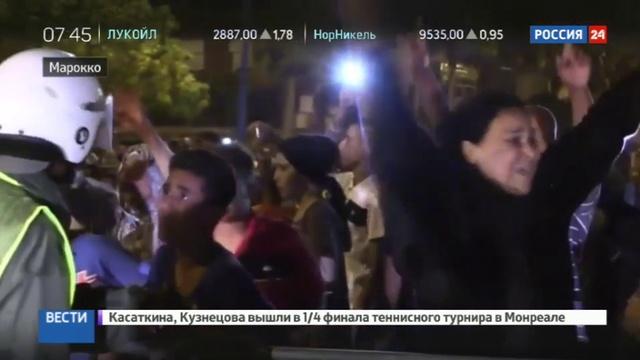 Новости на Россия 24 • В Марокко сорван массовый побег из тюрьмы Касабланки