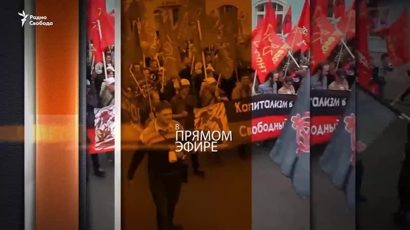 Лев Шлосберг, Константин Боровой - Путин хочет в рай, мы не думаем, что тоже. 18