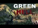 🔴 16 Green Hell | ДЖУНГЛИ АМАЗОНКИ | НАСТОЯЩИЙ КОШМАР | СТРИМ 🔴
