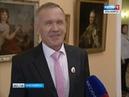 В Красноярске наградили почётных доноров России