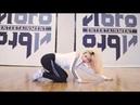 [떴다!!MiSO(미소)]CHUNG HA(청하)-Roller Coaster(롤러코스터)_COVER DANCE