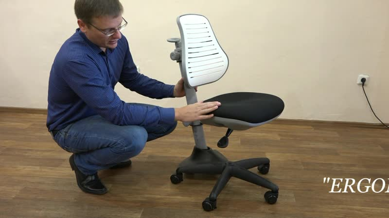 Детское компьютерное кресло Conan
