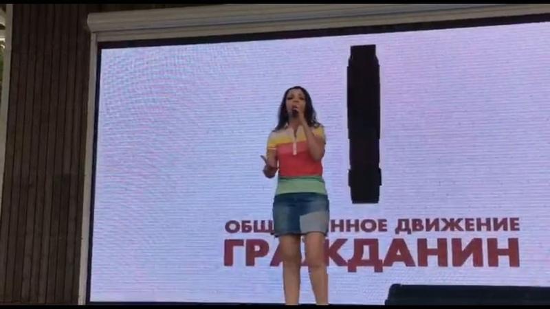 Выступление в парке Олимпийская деревня