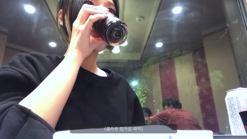 [Dreamcatchers VLOG 2019.05.16] 시연이의 발자취 _ 송도 회 먹방