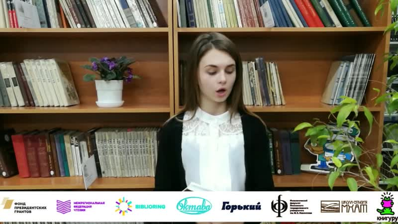 Чернышёва Валентина МКОУ Невонская школа