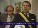 Mr. Bean Тонкая голубая линия [4из4](1996)
