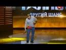 Украина имеет талант 3 сезон - 10 серия - [ Kino-v-online ]