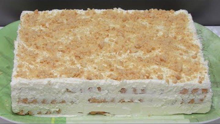 ОСТАНОВИТСЯ НЕВОЗМОЖНО Вкусшейший Творожный Торт без выпечки из печенья