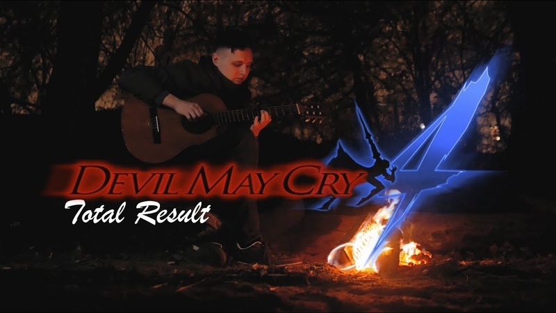 Devil May Cry 4 - Total Result [guitar cover]