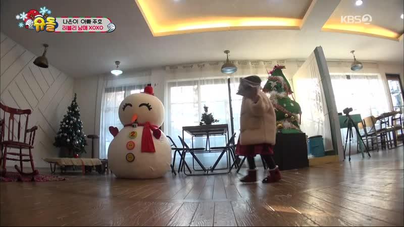 181223 Kai и ChanYeol на специальном новогоднем выпуске тв шоу the return of superman