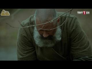 Хачатурян нашел золото(65 серия)