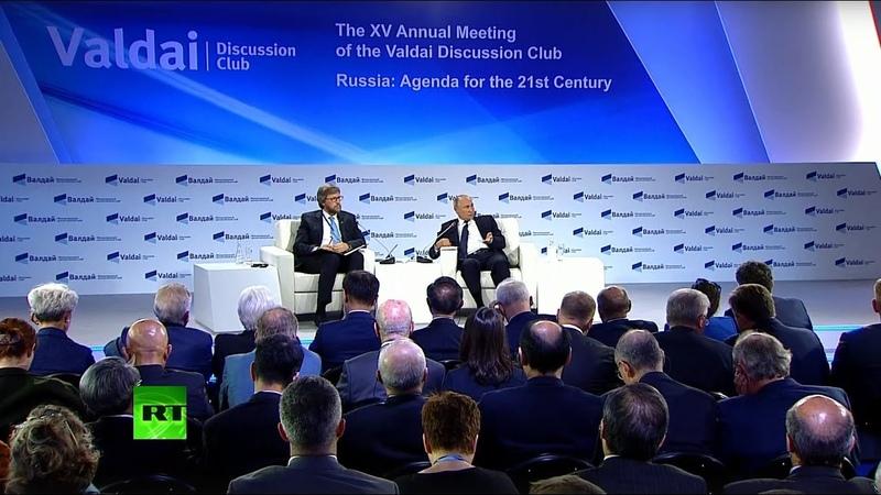 Пленарная сессия Мир в котором мы будем жить с участием Путина LIVE