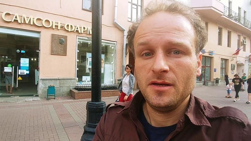 Гуляю по Москве после 25 лет иммиграции в США