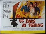 55 Days at Peking (1963) Charlton Heston, Ava Gardner, David Niven