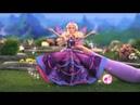 Mattel - Barbie Mariposa the Fairy Princess - Mariposa Princess Catania - Doll
