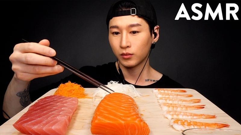 ASMR RAW SALMON TUNA EBI SHRIMP SASHIMI No Talking Soft Eating Sounds Zach Choi ASMR