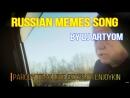 Dj Artyom Russian Memes Song