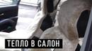 Обзор меховых накидок АВСТРАЛИЯ темно бежевые