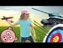 🎯СТРЕЛЯЕМ из 🏹 ЛУКА по 🐗КАБАНАМ сбиваем ✈️ САМОЛЕТИКОМ танки ПАРК ИЗМАЙЛОВО Видео для детей
