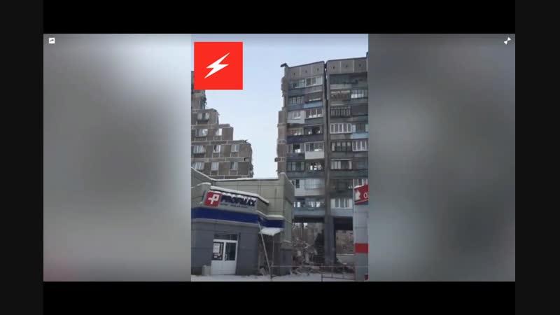 Кадры сноса стены полуразрушенного дома в Магнитогорске, в котором взорвался газ