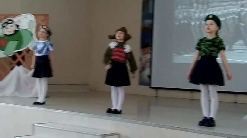 концерт в школе
