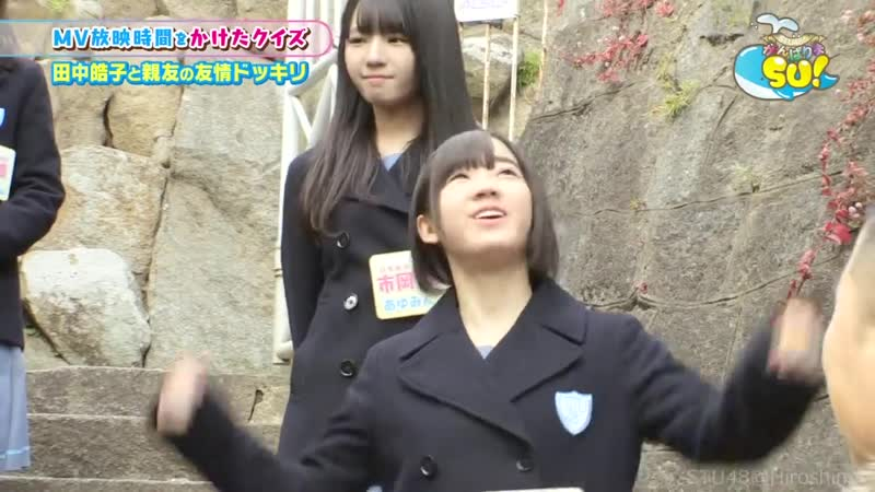 190129 STU48 no GanbarimaSU! ep16