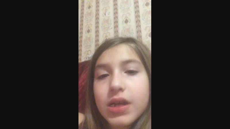 Мария Козлова — Live