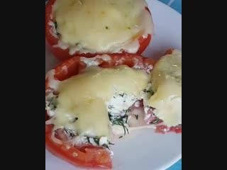 Фаршированные помидоры.