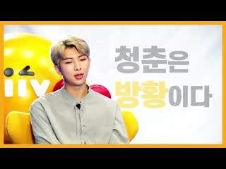 190415 BTS x Liiv - Keyword Interview with RM @ KB Kookmin Bank