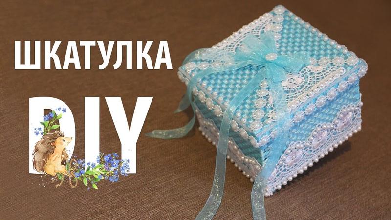 Шкатулка из лент и пластиковой канвы / Tatyana_Laf