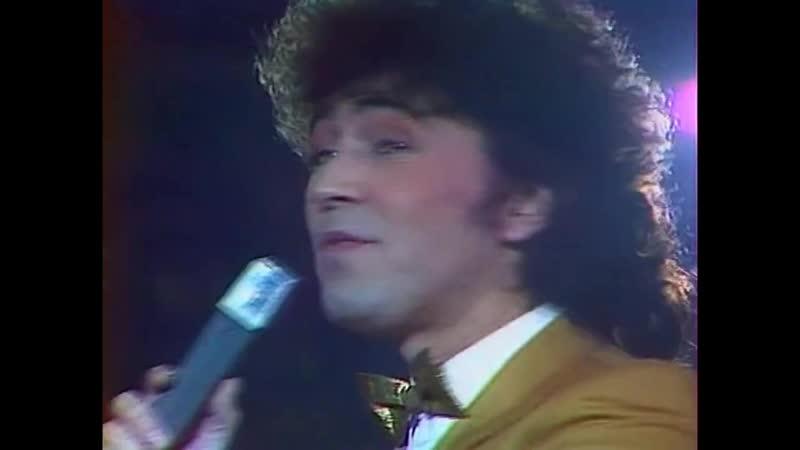 Наедине со всеми Валерий Леонтьев Песня 85 1985 год В Шаинский А Попере