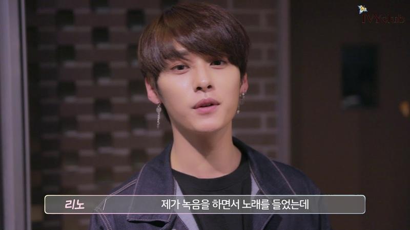 [아이비클럽] 스트레이키즈 음원 녹음 인터뷰 영상_리노 (IVYclub_2019 Stray Kids Interview_Lee Know)