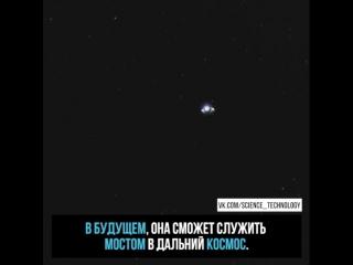 Орбитальная станция на луне