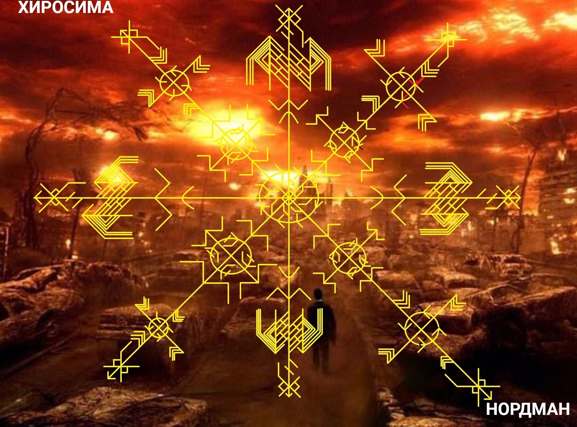 Хиросима - уничтожитель, разрушитель 3kSysf5y1kY