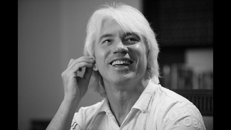 Smile to me Dmitri Hvorostovsky, Улыбайся мне Дмитрий Хворостовский