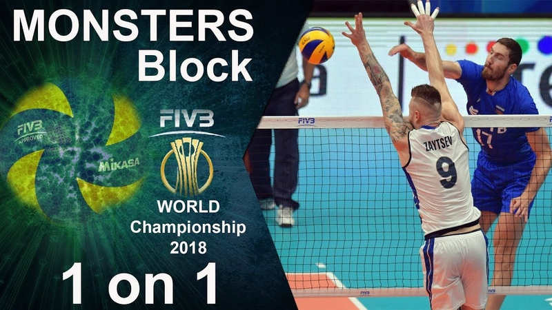 Volleyball MONSTERS Block 1 on 1 | World Championship 2018