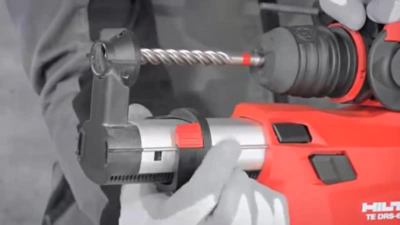 Системы пылеудаления Hilti к аккумуляторному перфоратору