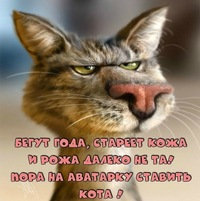Пильщиков Андрей