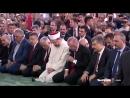 Erdoğan'ın sesinden Kur'an'ı Kerim tilaveti