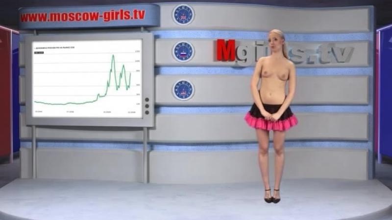 Vosx-trend Русское Naked News, Голые Русские Девушки, Программа передача