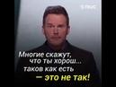 Кри́стофер Майкл Крис Прэтт кинозвезда страж Галактики Неожиданная речь на премии MTV 2018