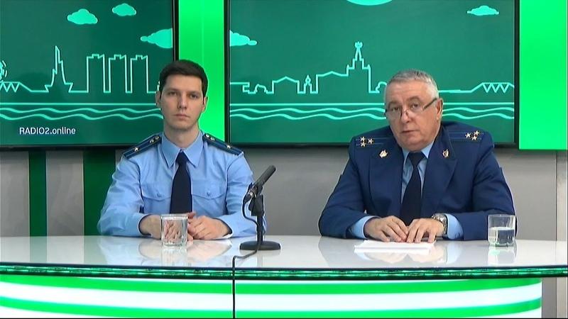 Гости на Радио 2. Борис Кононенко и Алексей Шарапов, работники прокуратуры.